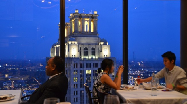 A Blue Hour View of Atlanta from the SunDial Restaurant atop the Westin Peachtree Plaza Hotel