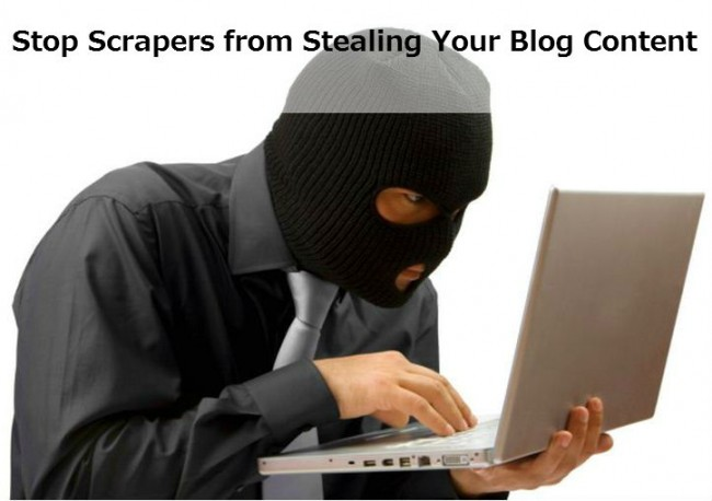 Stop-Scrapers-from-Stealing-Your-Blog