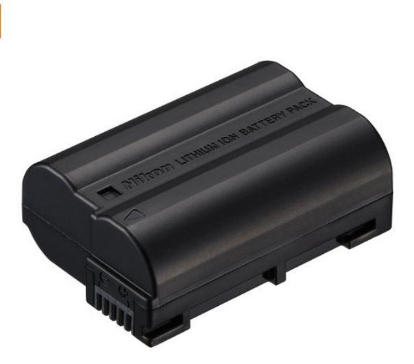 Spare Nikon Battery
