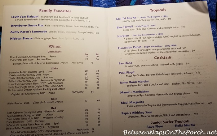 Dining at mama s fish house maui hawaii for Mamas fish house lunch menu